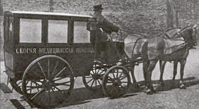 История воронежской скорой помощи